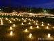 「古都奈良の主な年間行事」(なら燈花会)を更新しました
