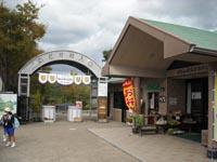 村 信貴 山 のどか 奈良県生駒郡にある信貴山のどか村で、いちご狩りに行ってきました!